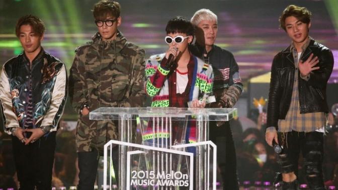 2015 Melon Music Awards