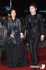 Kim Ga Yeon i Lim Yo Hwan
