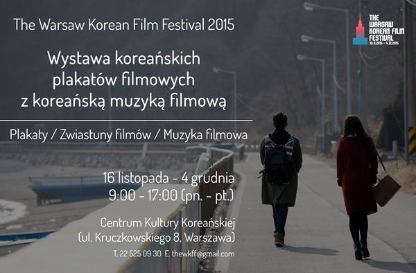 źródło: strona internetowa Centrum Kultury Koreańskiej