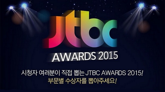 2015 jTBC Awards