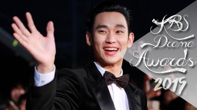 2015 KBS Drama Awards