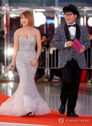 Ha Ji Young & Lee Dong Yeop