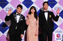 Jeon Hyun Moo, Kim So Hyun & Park Bo Geom
