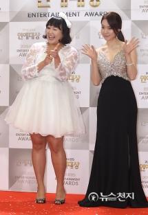 Lee Soo Ji & Kim Na Hee