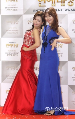 Park Eun Young & Park Sora