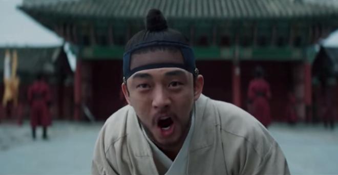 "Yoo Ah In w ""The Throne"""