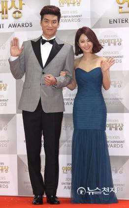 Song Byung Chul & Kim Ji Min