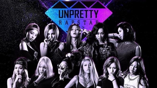 [Reblog] Unpretty Rapstar 2 – podsumowanie