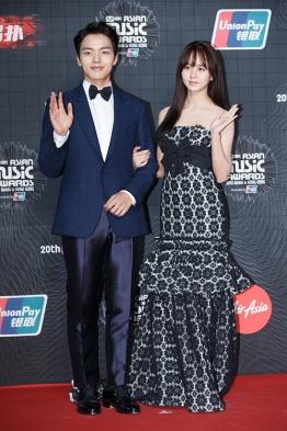Yeo Jin Goo & Kim So Hyun