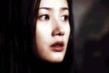 15. Shim Eun Ha