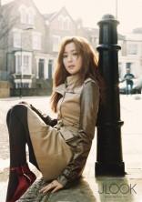 2. Kim Hee Sun