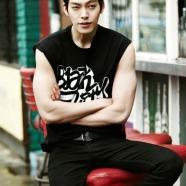 24. Kim Woo Bin