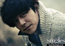 29. Gong Yoo
