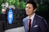 38. Kim Min Jong