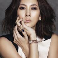 40. Kim Nam Joo