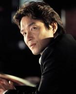 41. Han Seok Kyu