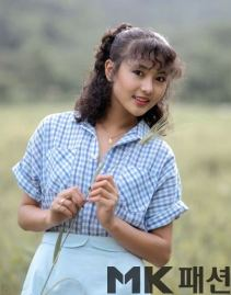 45. Kang Moon Young
