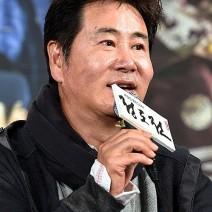45. Yoo Dong Geun