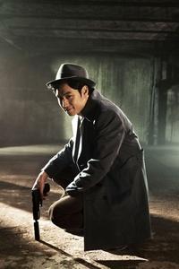 Detective Hong Gil Dong