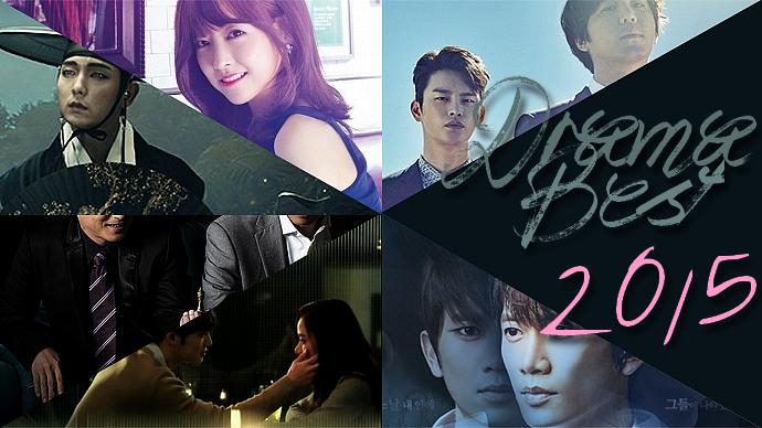 Koreańscy idole z 2015 roku