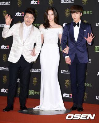 Jeon Hyun Moo, Krystal, Leeteuk