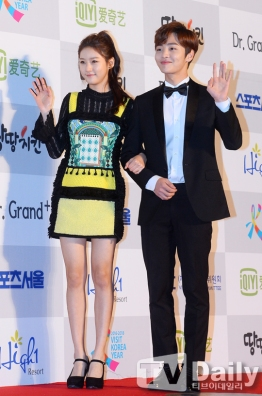 Kim Sae Ron & Kim Min Jae