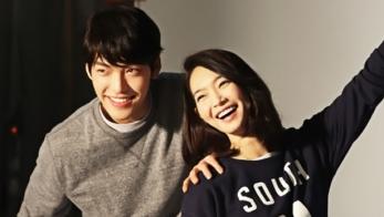 Kim Woo Bin & Shin Min Ah