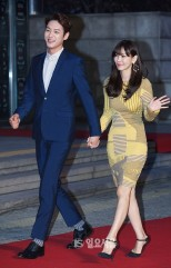Kwak Shi Yang & Kim So Yeon