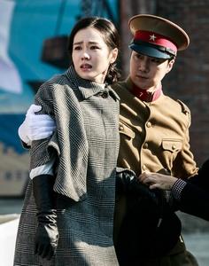 Princess Deokhye