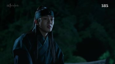 Yoo Ah In w [Six Flying Dragons]