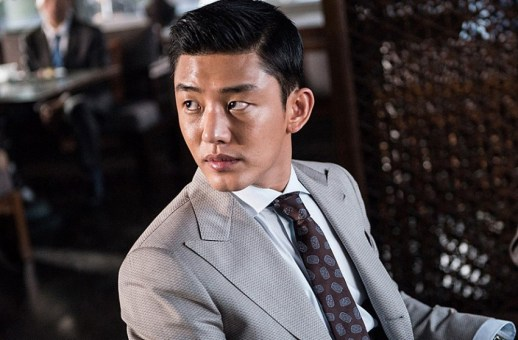 Yoo Ah In w [Veteran]