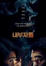 Inside Men - overseas poster