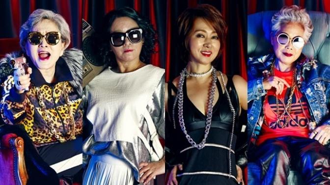 """Hip-hopowy trend w Korei – od """"Show Me The Money"""" do… rapujących babć?!"""