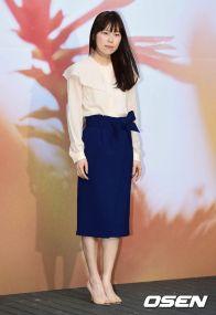 Kim Sae Byuk