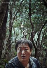 Kwak Do Won