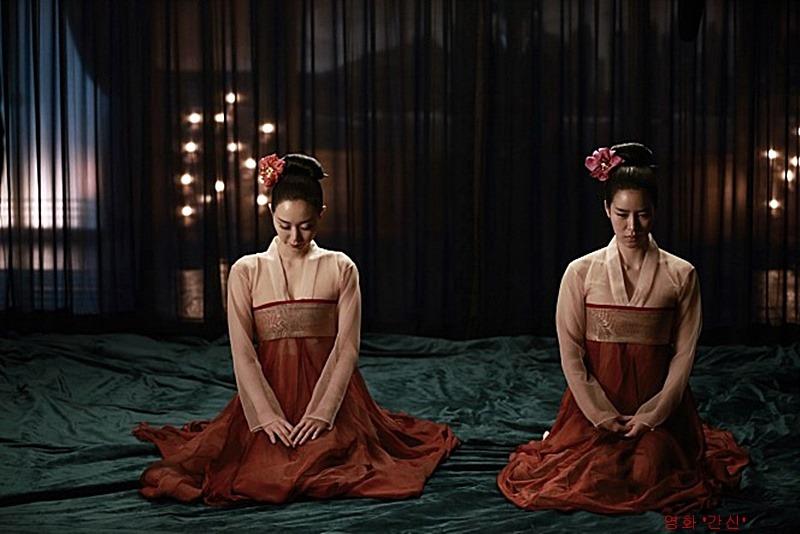 "Lee Yoo Young i Lim Ji Yeon w ""The Treacherous"" (2015)"