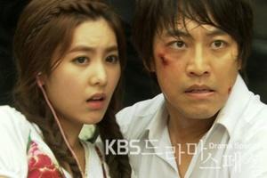 Spy Trader Kim Chul Soo's Recent Condition