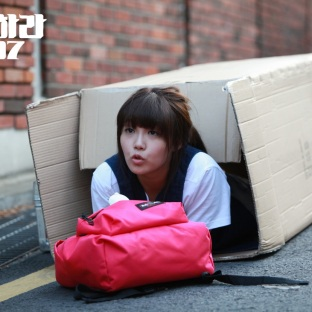 "Eunji w ""Answer 1997"" (tvN)"