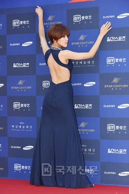 Jang Do Yeon