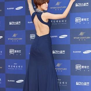 Jang Do Yeon