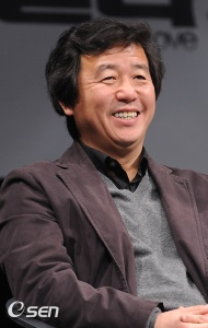 Kang Woo Seok