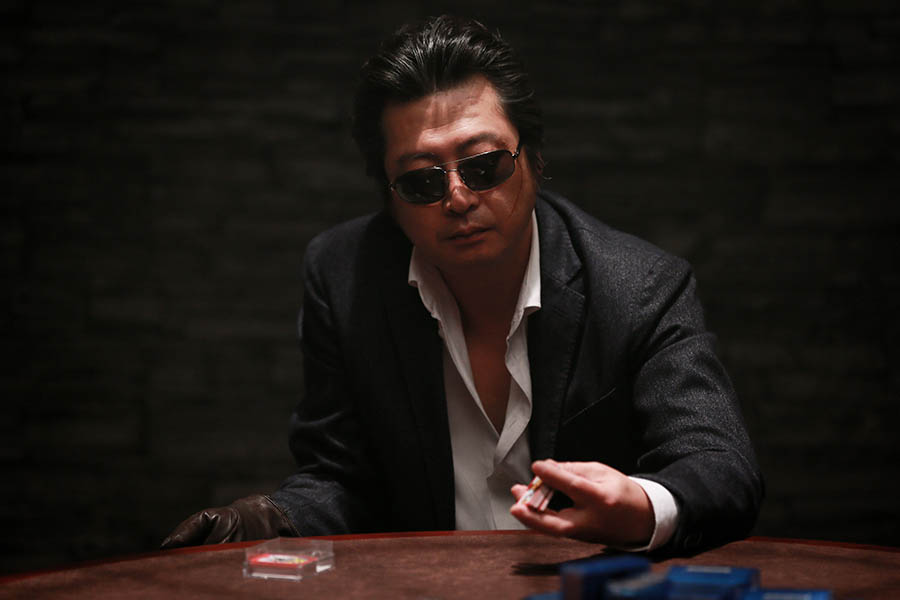 "Kim Yoon Seok w ""Tazza: The High Rollers"""