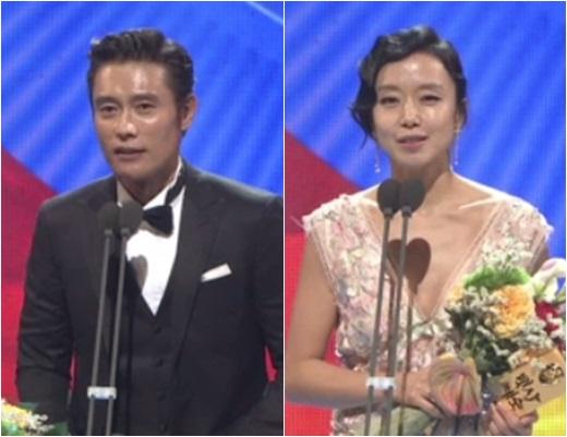 Lee Byung Hun i Jeon Do Yeon