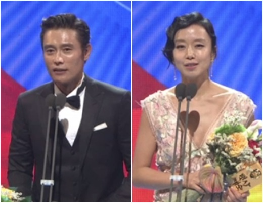 Lee Byung Hun i Jeon Do Yeon
