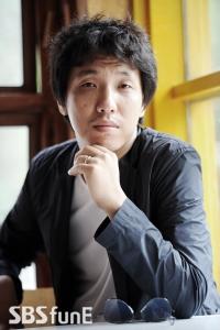 Yoon Jong Bin