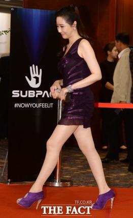 Choi Yoon Sol