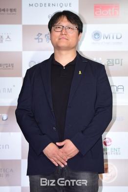 reżyser Jo Jung Rae