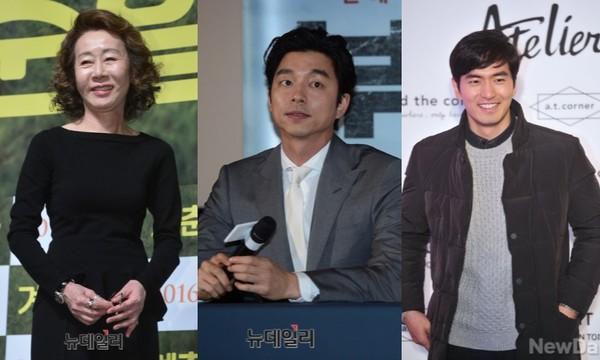 Yoon Yeo Jung, Gong Yoo, Lee Jin Wook
