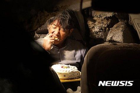"Ha Jung Woo w ""Tunnel"""