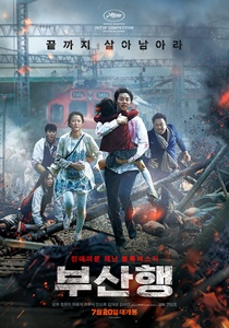 Train to Busan